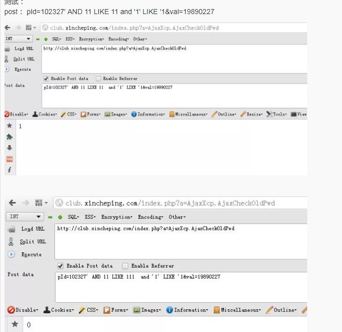 SQLMAP tamper 学习| Sec-note